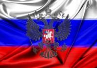 russian-flag-1168870_1280