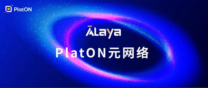 httpsimages.bitpush.news202010special_cn-20201017-160293940698568693.png205626.png