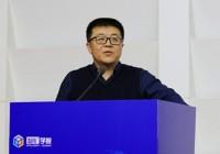"""同济大学区块链研究院院长马小峰:先解决""""跨链""""、隐私保护问题"""