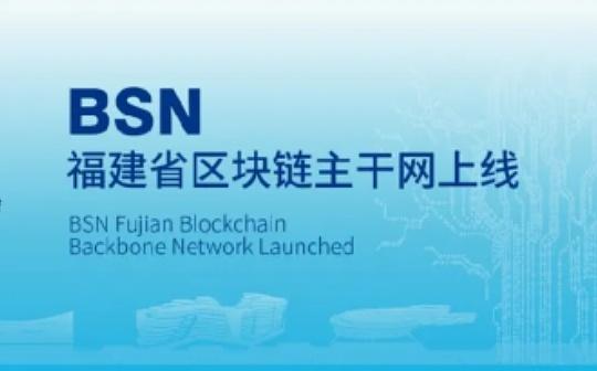 httpsimages.bitpush.news202010special_cn-20201021-160324860292761716.jpg1603248569.3908212.jpg
