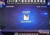 万向峰会   Filecoin创始人胡安:Filecoin改变了存储提供商的基本业务案例和成本结构