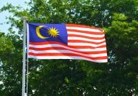 马来西亚证券委员会发布的数字资产指南已生效