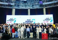 IOSG DeFi Summit 圆满落幕 | Old Friends Reunion: 一期一会,不见不散