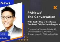 "对话CoinGecko联合创始人Bobby Ong:近期CMC正在积极地""复制""我们"