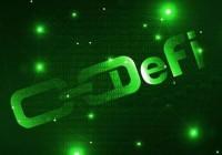 DeFi 交易市场与监管危机