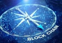 北京大学陈钟:加强联盟区块链核心技术自主创新迫在眉睫