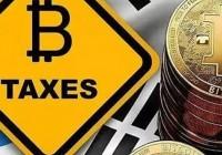 各国加密货币税法一览