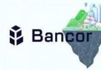一文速览 Bancor 流动性挖矿指南
