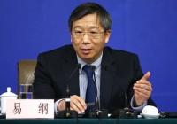 中国人民银行行长:稳妥推进数字货币研发 健全法定数字货币法律框架