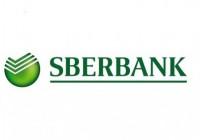 路透社:俄罗斯联邦储蓄银行或将在2021年发行加密货币Sbercoin