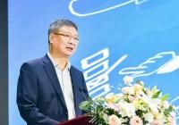李礼辉:数字货币在数字经济竞争中将居于核心地位