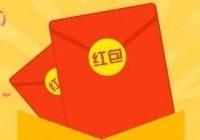 2000万数字人民币消费红包 预约正式开启(含攻略)