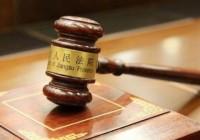 """律师分析:""""资金池""""在刑民案件中的差异"""