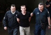BTC-e交易所运营者Alexander Vinnik被判处五年监禁