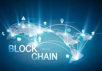 区块链技术生态持续优化 五大趋势不容忽视