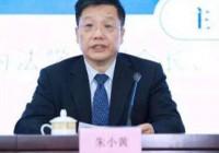 中信银行原行长:数字货币包括区块链币将与主权货币长期并存