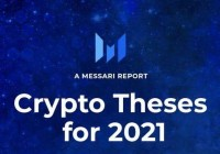 Messari 年度报告:比特币在 2021 年底前至少达到 10 万美元