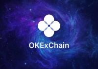 "OKEx宣布主网推出""高性能交易链""OKExChain"