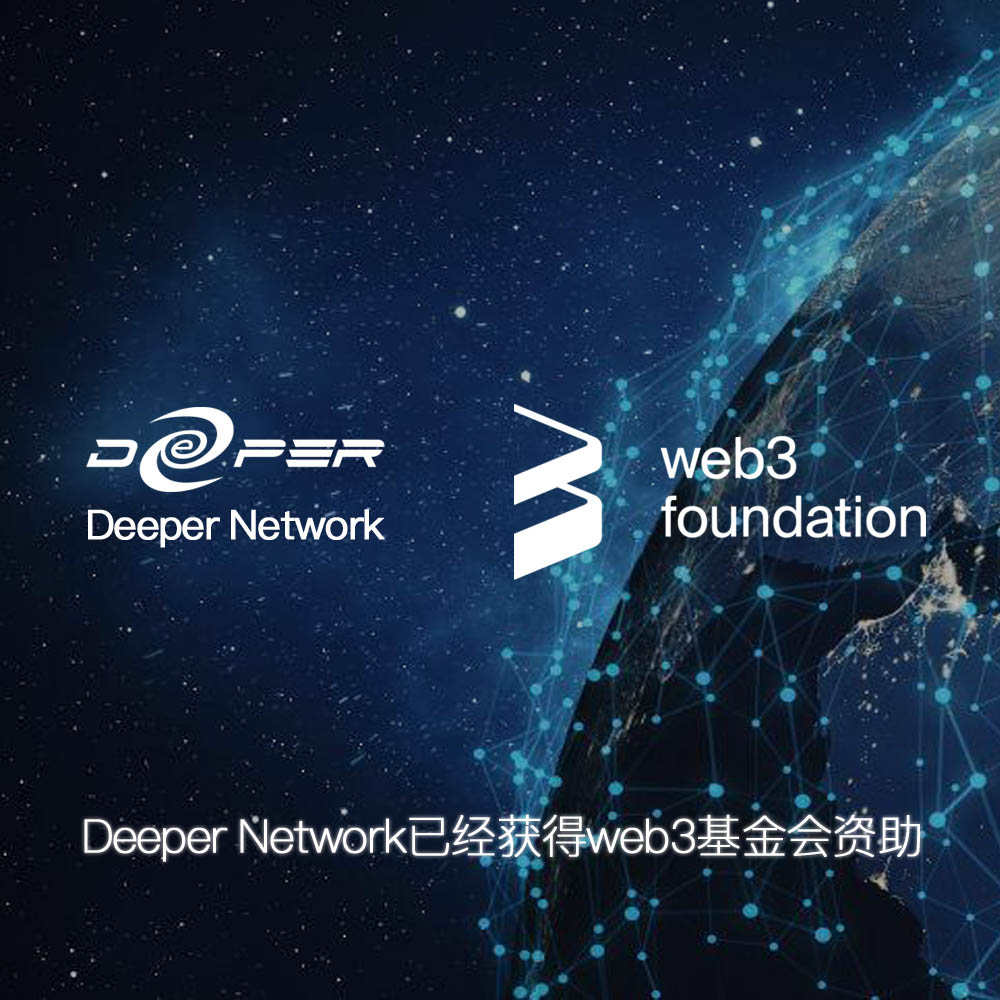 httpsimages.bitpush.news202012special_cn-20201231-160937758067105662.jpg160937752972679713.jpg