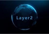 Layer2:2021年加密领域最重要趋势
