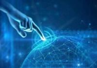 最高法发布《人民法院在线办理案件的相关规定》 区块链证据被重点提及