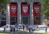 谁还悄悄买了比特币:哈佛大学、耶鲁等名校捐赠基金会!