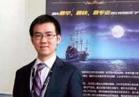 吴忌寒宣布辞去比特大陆董事长及首席执行官职位