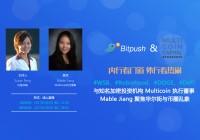 【比推对话】与Multicoin执行董事Mable Jiang聚焦华尔街与币圈乱象