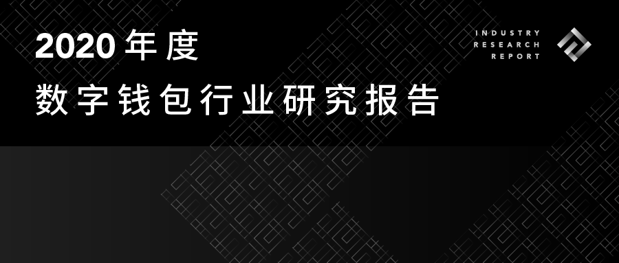 httpsimages.bitpush.news202102special_cn-20210204-161241115626005466.png公众号封面.png