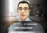 专访 Gate.io 芝麻开门韩林:浪大风急,但经受住了考验 | TokenInsight