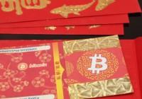 新年展望:比特币有望成为世界上最大的交易网络