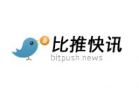 比特币钱包和数据提供商Blockchain.com完成1.2亿美元战略融资,Google Ventures支持