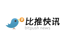 httpsimages.bitpush.news202102special_cn-20210216-161347318125989077.pngdefault.png