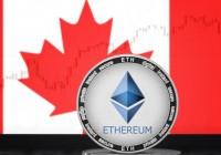加拿大资产管理公司CI Global申请世界上首个以太坊ETF