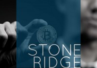 Stone Ridge将比特币加入其多元化替代产品基金中