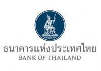 泰国银行计划今年开始监管受资产支持的稳定币