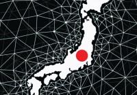 日本银行开始为期一年的数字日元试用(Update)