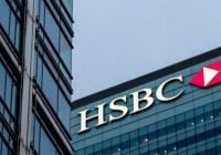 """英国汇丰银行加入""""围剿币安大军"""",目前已开始拦截用户向币安付款"""