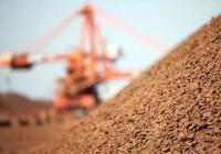 铁矿石价格疯涨!危害有哪些?中国该如何应对