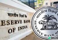 印度储备银行为加密货币开路, 加密货币在印度不会被取缔