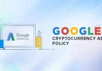 突发:谷歌将允许向美国用户投放加密交易所和钱包广告