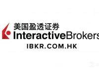 盈透证券(Interactive Brokers)将在今年夏季提供加密货币交易服务