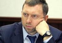 俄罗斯寡头 Oleg Deripaska 抨击俄罗斯银行无视比特币