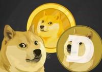 狗狗币 ———— 未来金融的新起点