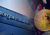 """报告:摩根士丹利旗下基金持有 2.8 万股灰度比特币信托股票,并视其为 """"长期"""" 投资"""