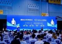 """数字经济学家陈晓华:区块链为""""十四五""""数字经济发展夯实基础"""