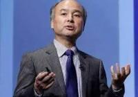 """日本首富曾投资比特币巨亏,而他的公司却成驰骋区块链江湖""""巨无霸"""""""