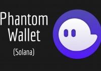 加密钱包 Phantom 整合 Bonfida 推出的 Solana 域名服务