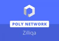 跨链 DeFi 协议 Poly Network 被黑,损失金额超过数亿美元