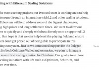 Coinbase 正在探索与以太坊 L2 解决方案集成